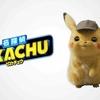 【任天堂】ニンテンドースイッチ版『名探偵ピカチュウ』が開発中と発表!内容は3DS版の『名探偵ピカチュウ』の完結編!