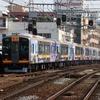 阪神9000系 9207F 【その12】