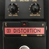 20201111 Pearl Distortion DS-06