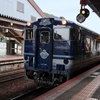 ローカル電車の旅 in 鳥取・島根 その7