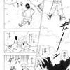 ソロツアー〜LiSA神戸→ちょくおふ〜ちょくおふ編