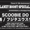 Planet K 19th Anniversary Event 『PLANET BOOST SPECIAL!!!』@吉祥寺Planet K