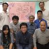 『学び合い』千葉の会