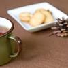 パニック発作や神経症などでお悩みの方のためのお茶会を開催します。