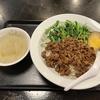 台湾料理「新竹」@御徒町