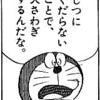 【ゲーム】課金無課金論争に対する私見