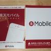 ミニマリストが携帯料金を月2000円以下にした方法。格安SIMのすすめ。