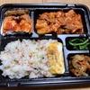 【当店食べログ初口コミ】中区曙町の「イゴヤのキムチ」で韓国弁当など