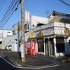 橋本市の街並み/和歌山県