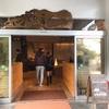 いせえび荘と番所鼻自然公園とタツノオトシゴハウスに釜蓋神社で南九州市が熱い!!