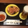 「『ひとり0次会』愛好会」発足のお知らせ