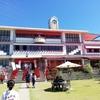 【のじまスコーラ】閉校になった小学校をリノベーションした、淡路島の特産品満載の複合施設