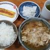 素麺の吸い物と玉子焼き