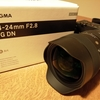 Sigma 14-24mm F2.8 DG DN Artのファーストライト