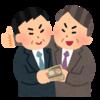 【1票1,000バーツ】金が飛び交うタイの選挙