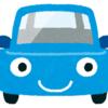 引越に関わる一連の流れで知識を活用し節約しよう⑨車をどうするか、維持費、実はすごく高い