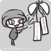放射線治療25回終わった~( ;∀;)そんでもってブログ一日平均100人突破!