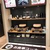 カスタマカフェ【新宿・歌舞伎町店】でカレーと炊き込みご飯を食い放題してきた!
