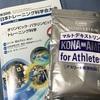 #13 日本トレーニング科学会大会で感じたトレーニング指導に必要な能力。