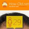 今日の顔年齢測定 199日目