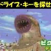 【ピクミン3デラックス】 ワープドライブ・キーを探せ!(始まりの森)攻略 #9
