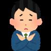 融資付け(金融機関情報)その3 ~小松川信金~