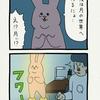 スキウサギ「かぐやウサギ」