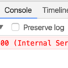 ajaxのエラー(500 internal server error)の解決方法