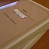 自伝(二〇一七)My books