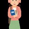 【大学生】Webライターとバイトのどっちがいい?それぞれのメリット・デメリットを解説