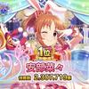 【第7回CG総選挙】シンデレラガールは「安部菜々」、新規ボイス3名!!