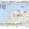 2017年08月04日 12時31分 島根県東部でM3.3の地震