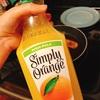 【飲み切れないオレンジジュースをアレンジ】バルサミコ酢と合わせた絶品ソース☆