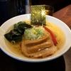 【今週のラーメン2176】 志奈そば 田なか second (東京・末広町) アジ煮干し塩中華そば