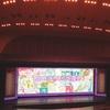 最初で最後の大劇場「はいからさんが通る」