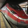 【イタリア高速鉄道】イタロとフレッチャロッサの特徴を徹底比較