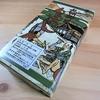 【実食】群馬のご当地グルメ・登利平(とりへい)の「鳥めし 松弁当」がとにかく美味い