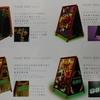 ポスターパネルの進化版「FLASH BOX」がオススメ。
