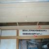 和室を洋間にする改装1/2(天井も壁も全面改装例)