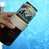 缶ビールのお供に「サーモス 保冷缶ホルダー」