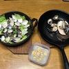 蛤づくしで夕食を楽しんだ。焼き蛤と酒蒸し。