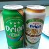 【日常・ひとりごと】Orion新発売☆☆☆2021年夏限定☆THE DRAFT・プレミアムシークヮーサー