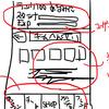 【第一回】 あるみに進捗発表 ソシャゲっぽいUIをUnityで作るチャレンジ [2019/6/8]