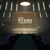 Ryzen Threadripper 3990X (64c/128t) レビュー紹介 /guru3d【AMD】