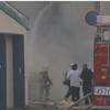 現場の影像!札幌市中央卸売市場で火災!現在炎上中!消火活動中