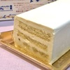 柳月『酪農みるくバターケーキ』。東京でも有楽町の北海道どさんこプラザで出会えます!