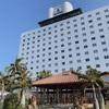「アートホテル石垣島」宿泊体験談。子連れにも優しいホテル【1歳の赤ちゃんと石垣島旅行⑧】