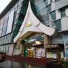 新しめのショッピングモール - タートルアンプラザ(That Luang Plaza)- (ビエンチャン・ラオス)