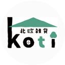 北欧雑貨Koti