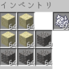 【MinecraftPC版】Part223 コンクリートブロックを作ってみた